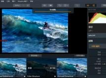 极光HDR 2018 -PS插件Aurora HDR 2018 win 64位