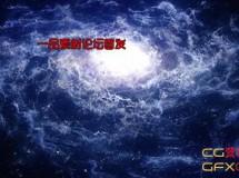 Maya粒子处理渲染 Thinkbox Krakatoa MY 2.3.1.55863 For MAYA 2014-2015 x64