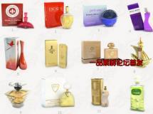 3DDD Perfume