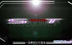 炫酷质子质感效果AE模板 ProTron