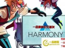 二维动画软件 Toonboom Harmony Premium 16.0.1 Build 14405 Win破解版