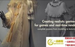 Marvelous Designer游戏服装设计制作教程 ArtStation – Creating Realistic Garment In For Game