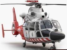 CGAxis机构出品的欧洲救护直升机高精3D模型