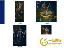 战国游戏人物模型集合下载 高品质角色CG模型
