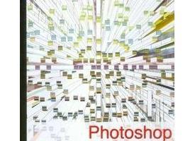 Photoshop梦幻特效设计II