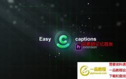 PR脚本-标记点字幕快速添加SRT导入导出插件 Easy Captions for Premiere Pro Search Ed ...