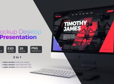 三维电脑网站展示包装片头动画 Mockup Desktop Website Presentation