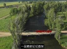 高空取景河流桥梁大树航拍实拍高清视频素材