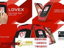 iPhone XS手机APP动画大气优雅片头ae模板
