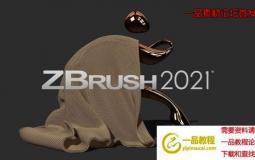 三维雕刻建模软件中文版/英文版 ZBrush 2021.5 Win破解版