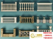 3D栏杆模型  欧式护栏下载
