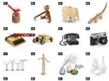 内场景配件的高品质的3D模型库40套集合