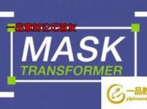 遮罩变形控制AE脚本 Aescripts Mask Transformer v1.0.2 + 使用教程