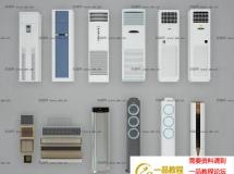 3D家电模型  现代柜式空调通风口组合3D模型