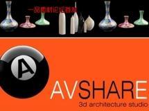 Avshare – 花瓶下载