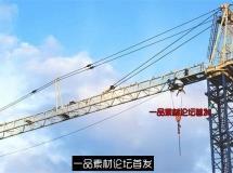 [4K]城市建筑塔式起重机巨大工程起吊机运作搭建高楼高清视频拍摄