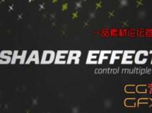 AE脚本-Mograph随机效果着色器 Aescripts AE Shader Effector + 使用教程