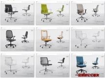 Viz-People - 3D Seating Furniture Office13个精美的现代 ...