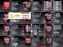 近200例HUD全息科技界面元素大全AE模板