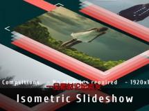 三维等容线商务幻灯片展示片头 Isometric Slideshow