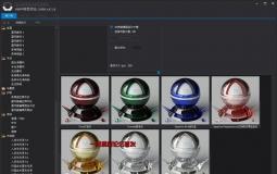 V-RAY专业材质预设插件4.1.6汉化版3DMAX2013-2017 内置979材质