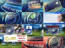 三维效果体育新闻或赛事栏目包装AE模板,2色入