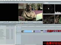 Final Cut Pro X色彩校正技术训练视频教程,Ripple Training Col