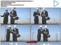 新城市发展建筑工程师与顾问讨论研究起重机高清视频实拍