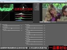 Premiere色彩校正与增强高级中文字幕教程 PR调色教程