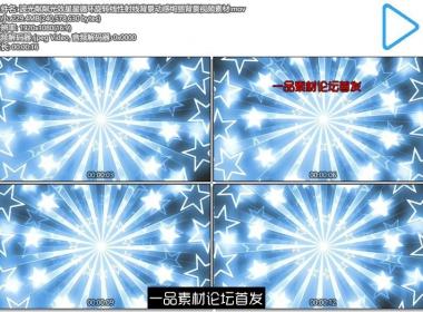 波光粼粼光效星星循环旋转线性射线背景动感绚丽背景视频素材