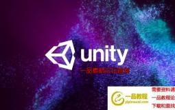 Unity Pro 2020.1 f1 Win破解版
