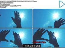 手影舞阳光照射逆光手势摆动形状爱心希望之光高清视频实拍