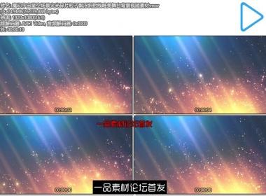 魔幻宇宙星空场景火光碎片粒子飘浮斜射线唯美舞台背景视频素材