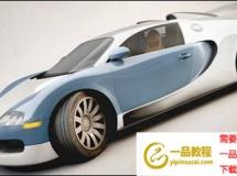 布加迪威龙CINEMA 4D模型 高品质汽车CG模型