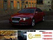 奥迪汽车系列3D模型  高品质汽车CG模型