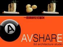 Avshare –食品模型下载