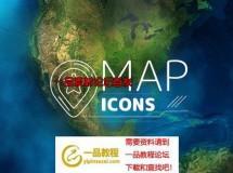 地图天气预报图标ICON动画ae模板