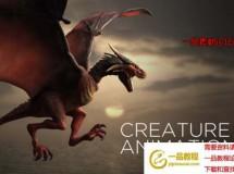 二维生物角色动画制作软件 Creature Animation Pro 3.61 Win破解版