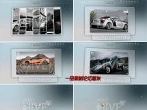帅气的汽车展示动画模板——452 Slider.
