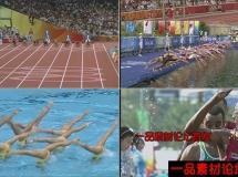 北京奥运精彩镜头高清实拍视频素材1080P