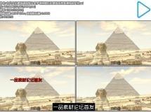 古代文化建筑遗留埃及金字塔搭建历史建筑观赏高清视频实拍