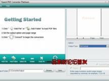 Tipard PDF Converter Platinum 3.2.10 Multilingual PDF ...