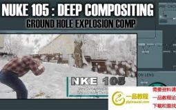 Nuke雪地爆炸场景特效合成教程 CGCircuit – NKE 105 – Deep Compositing in Nuke R