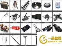 C4D模型下载  室内小工具物件C4D模型 The Pixel Lab – Designers Pack V2.0 For Cine