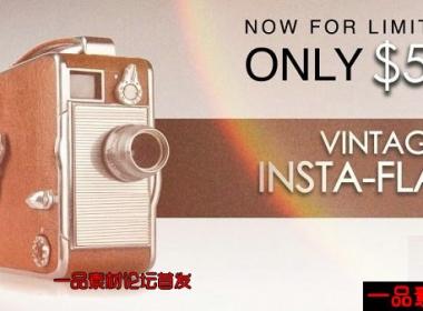 超级炫光灯光视频素材合辑,FlashBangFX Vintage Insta-Flares