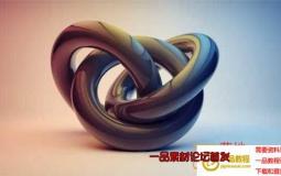 灰猩猩C4D灯光绑定渲染 HDRI贴图合集 GSG Studio Rig 2.14 ...
