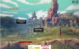 逼真光照森林岩石着色器实用工具Unity游戏素材资源