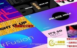 FCPX插件-20组文字标题图片排版字幕动画 Promo Typography Pack