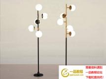 3D落地灯模型 现代枝形灯泡落地灯3D模型