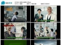 木糖醇广告视频-日韩广告参考欣赏